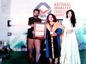National Quality Excellence Awards 2017